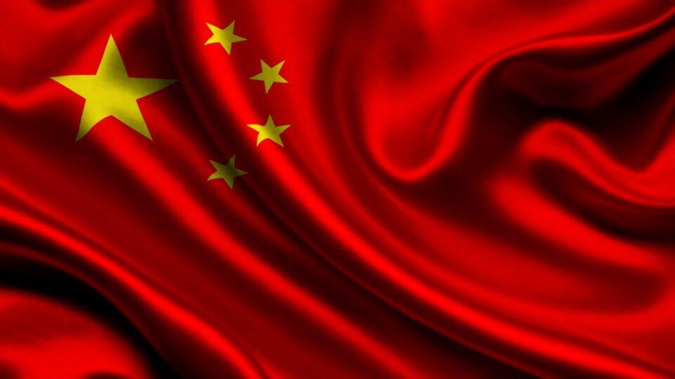 Libero scambio. La Cina si oppone all'ingresso di Taiwan